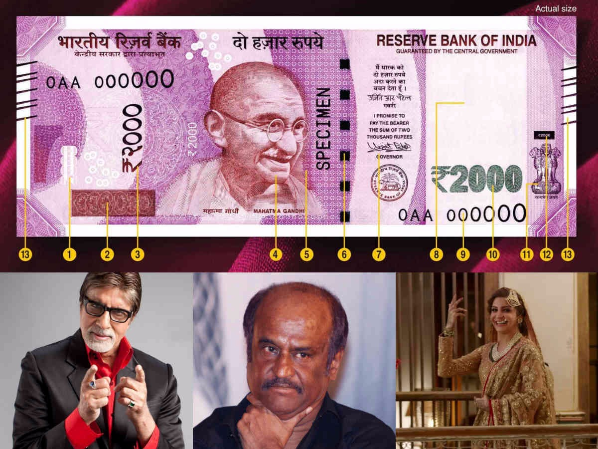 Demonetization, demonetization, Modi, PM Modi, celebrities, rupees, money
