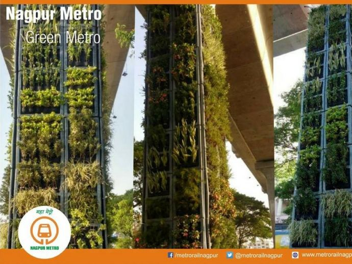 Vertical Garden, Nagpur, Metro Piller, NMC, Nagpur Metro Rail Corporation, Pride Hotel, Green Napur, Green City, Waradha Road