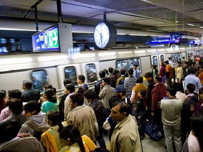 Reportedly, Rajiv Chowk Metro Station, DMRC, Delhi, Porn Movie At Delhi Metro Station, DMRC Porn Video Case