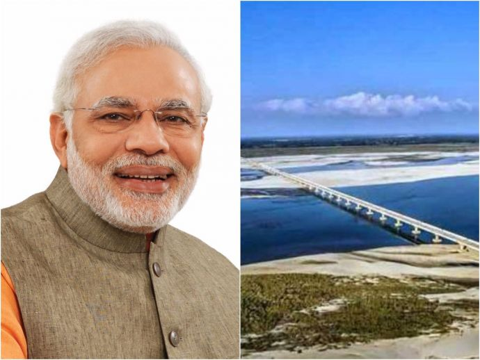 Dhola-Sadiya Bridge, longest bridge, Assam, Arunachal Pradesh, China border, PM Modi, china, india, border, Lohit River Bridge, Bridge Across Lohit River, Longest Bridge In India