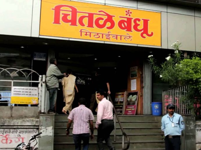 Pune, Chitale Bandhu, Pune's Chitale Bandhu, Chitale Baakarwadi, Pune's popular eatery store, food, afternoon, sweets