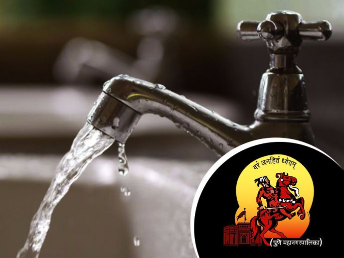 Water Supply, PMC, Pune, 24x7 Water Supply Plan, municipal, corporation, cost, budget, extra