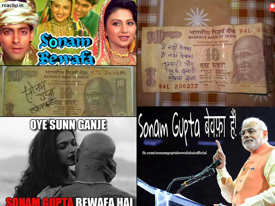 Sonam Gupta, Bewafa, Modi demonetized the notes