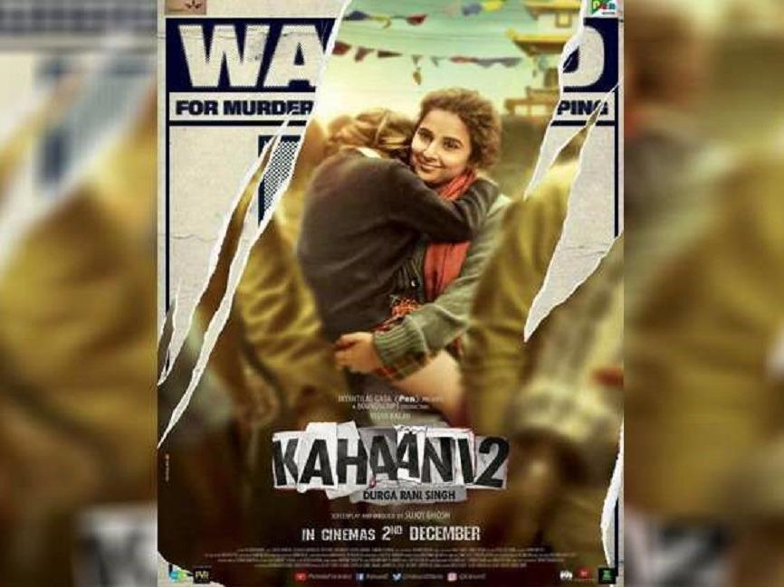 Kahaani 2, Kahaani, Kahaani 2 trailer, Vidya Balan, Arjun Rampal, kahaani, kahaani 2