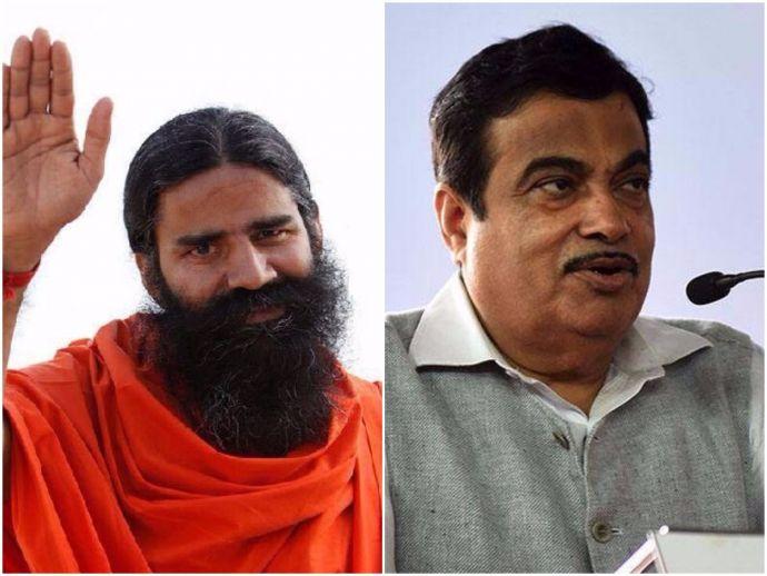 Nagpur, Vidarbha, Nitin Gadkari, Patanjali, Ramdev Baba, Cow Project, News