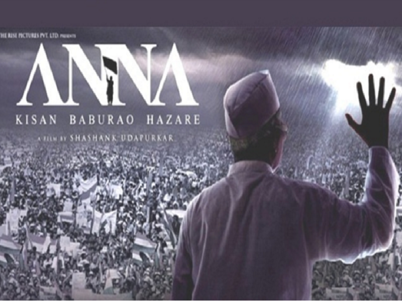 Anna Hazare, Jan Lokpal bill, common man, Ramlila Ground in New Delhi, corruption