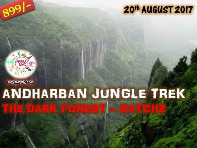 Pune, Events, Andharban jungle trek