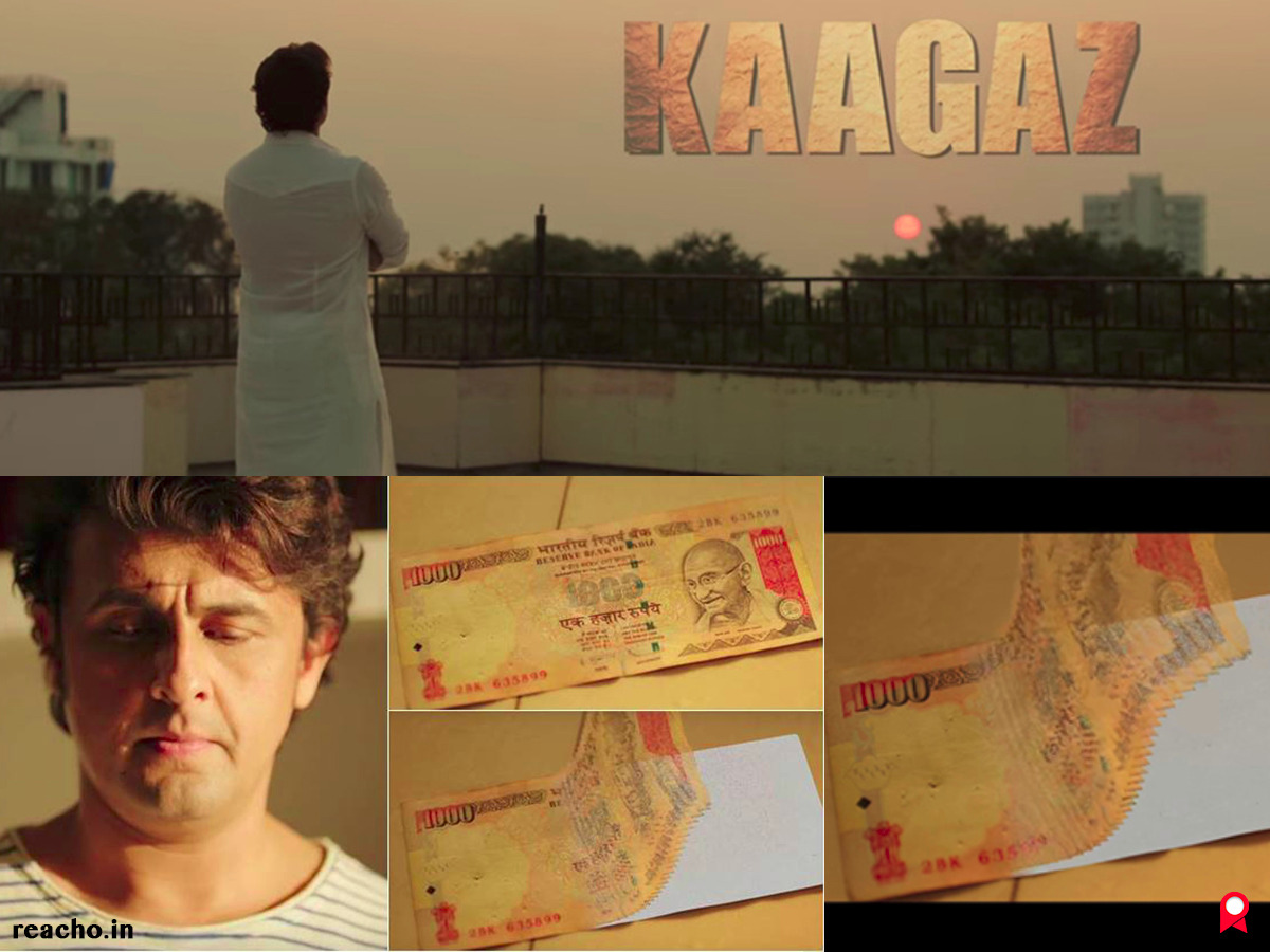 Sonu Nigam, 'Kaagaz', Demonetization Of Notes