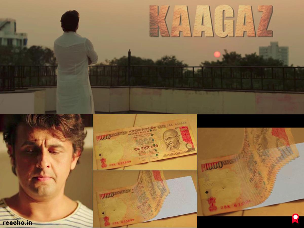 Sonu Nigam, 'Kaagaz', Demonetization Of Notes