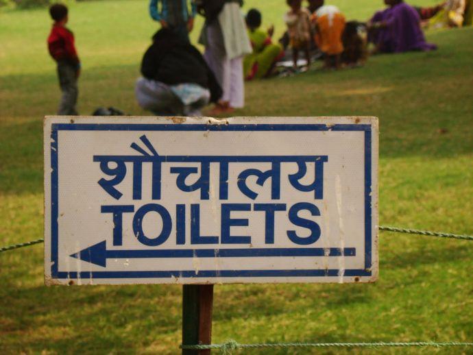 nagpur, nagpur news, Public Toilets, Swachhata, Swachhata app