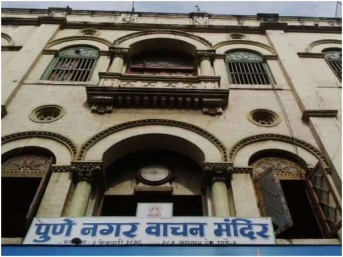 pune, library, reading, books, oldest library, pune nagar vachan mandir, throwback thursday, heritage places, 169 year old library, fifty thousand books, 3000 members, home delivery