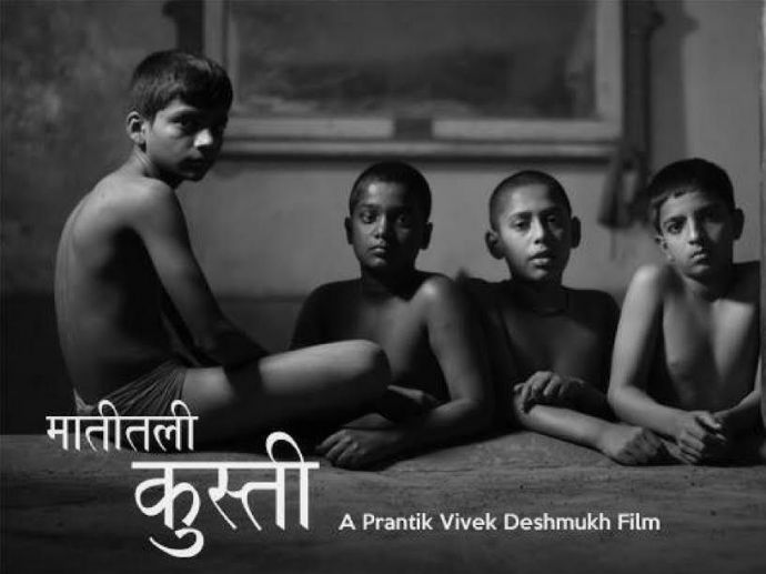 Prantik Deshmukh, National film awards, Filmfare awards, Matitali Kusti, Marathi films to win national awards, Indian awards, Interview Of Prantik Deshmukh, Matitali Kusti By Prantik Deshmukh, Chat with Prantik Deshmukh, Best Short Film By Vidarbha Film M, Prantik Deshmukh From Nagpur, Award Winner Prantik Deshmukh, National Film Award Winner Prantik