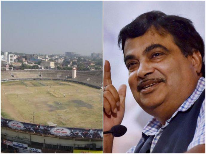 Nagpur, Nagpur development, Yashwant Stadium, Nitin Gadkari