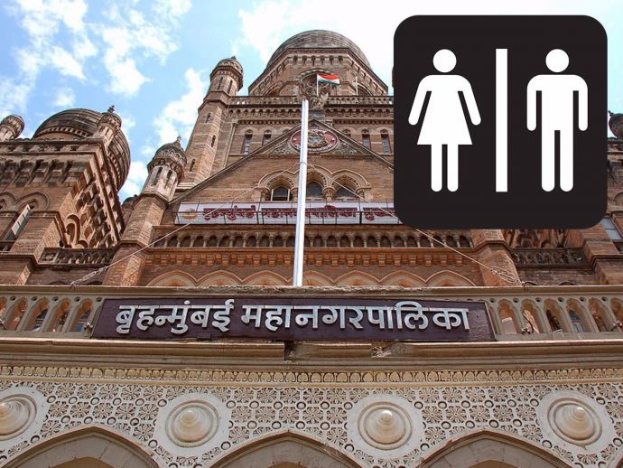 BMC, Toilet, PM Modi, Toilet Campaign, Swachh Bharat Shauchalaya Yojana, Three storey- toilet, Jaha soch waha shauchalay, Public toilets in India, Open defecation