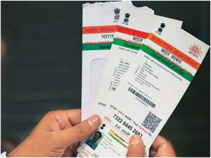 Goa, Aadhar card, aadhar card necessary for paid sex, fraud