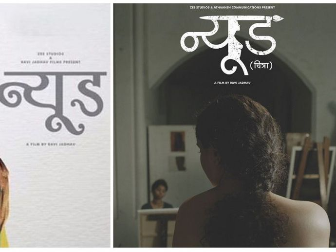 Nude images of marathi film pity, that