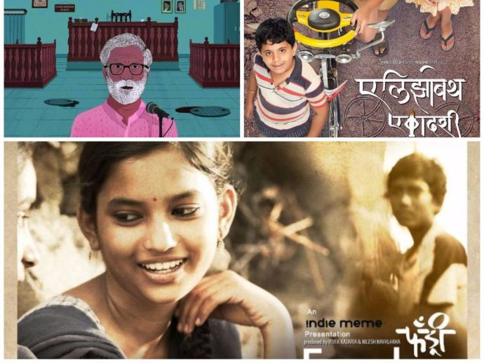 marathi, movies, cinema, subject, story, plot, critcally, acclaimed, drama, genre