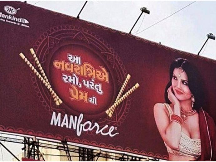 Sunny Leone, CIAT, Condom, Manforce, banner, advertisment