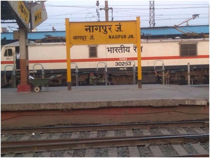 Nagpur Railway Station, Central railways, RPF, Lucknow-Chennai express, Exlosives