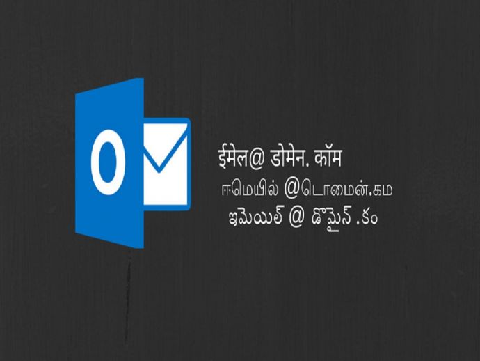 Microsoft To Start Allowing Email Addresses In 15 Indian