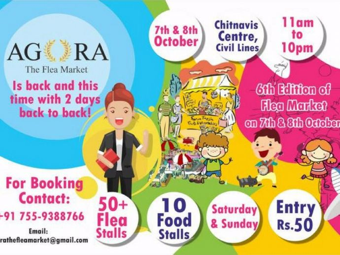 Agora, Flea Markets in Nagpur, Events in nagpur, Nagpur flea markets, Chitnavis Centre
