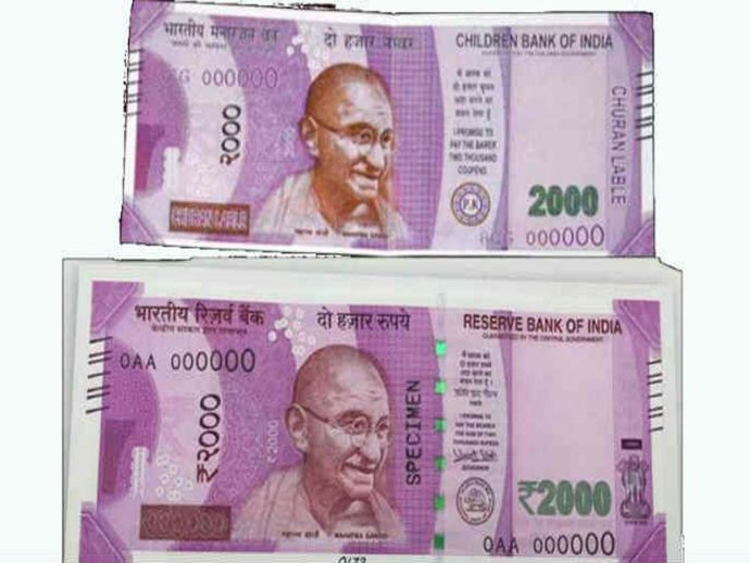 Fake 2000 Notes, fake note, Children's Bank, Reserve Bank, india, 2000, 8000, police, delhi SBI, SBI, ATM, CASH, Children Bank of India, Bhartiya Manoranjan Bank