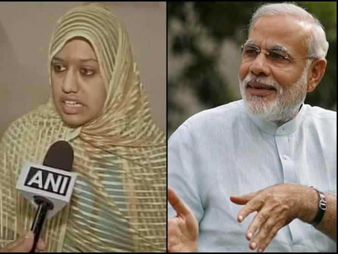 Bibi Sara, PM, Educational Loan, muslim girl, modi, ani, Vijaya Bank, Prime Minister Narendra Modi