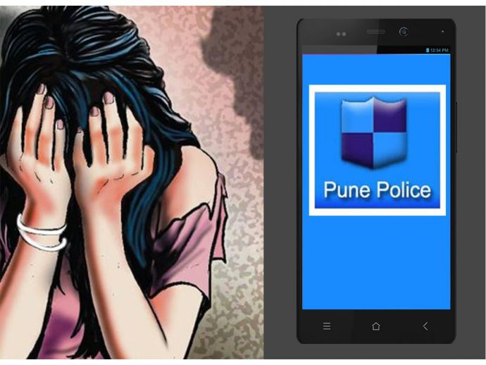 Pune, Pune police, Pune Safety, Safety Issues, #SafeCity App, Pune Police App