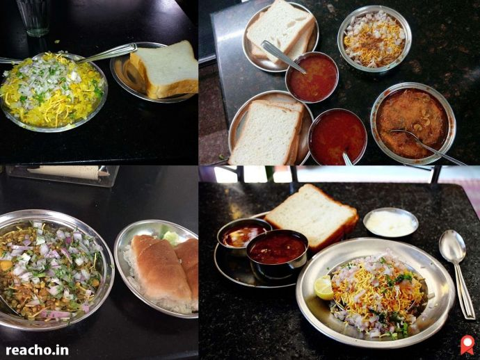 Pune, Misal, Misal Pav, Pune Misal, Masti Misal, Shree Upahar Gruha, Vaidya Updahar Gruha, Ramnath, Shree Kala Snacks Center, Badshahi, Bhauchi Misal, Best Misal Paav In Pune, Top 7 Places To Eat Misal Pav In Pune, Food Joints For Best Misal Pav In Pune, Kothrud, Sadashiv Peth, Budhwar Peth, Tilak Road, Rasta Peth, Warje, Misal Pav In Pune, Misal Pav Outlets In Pune, Misal Pav Outlets
