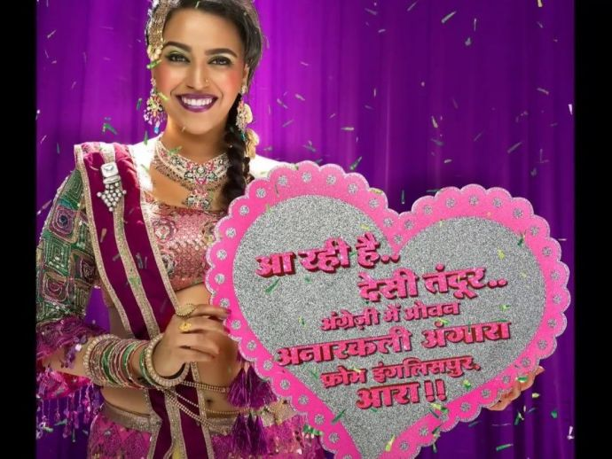 Anaarkali of Aarah, Swara Bhaskar., Zee Music Company, PVR Cinemas., Karan Johar, Swara, Sanjay Mishra, Pankaj Tripathi, Avinash Das., The Trailer Of Anaarkali Of Aarah