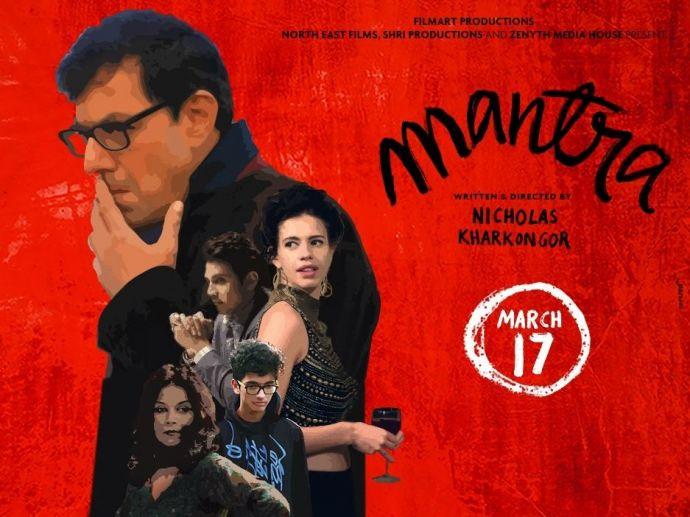 Mantra, Rajat Kapoor, Kalki Koechlin, Shiv Pandit, Adil Hussain, SAIFF, IFFI