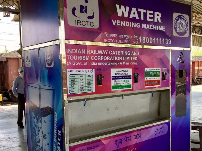 IRCTC, water vending machine, pune, railway station, filtration, purified water