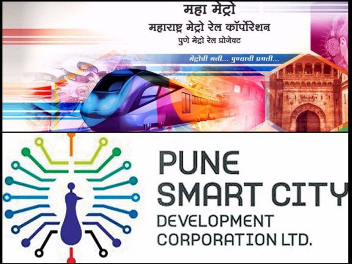 Pune, Revamped Pune, Smart City Project, Pune Airport, Pune traffic, PMC, PMRDA
