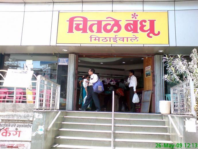Pune, Chitale Bandhu, sweets, shop, bhakarwadi, strike, wages, workers, staff, production, shelf, stock, delicacy