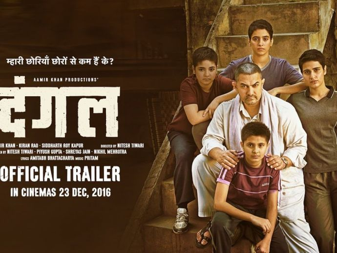 Dangal, Aamir Khan, Facebook, movie, bollywood, salman khan, sultan