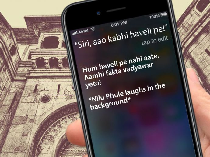 Siri, What if siri was punekar, Siri Punekar, Pune, Katakirr, Bedekar, Shivaji Maharaj, Siri Pune, If Siri Could Have Been Puneri, Puneri Troll On Siri, Siri's Puneri Reply, If Siri Had Puneri Swag, Fun On Siri, Funny Siri Reply, Trolls On Siri, Siri with