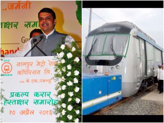 Nagpur, Nagpur Metro Rail Project, Devendra Fadnavis, Nitin Gadkari, First official trial run, Airport to Khapri