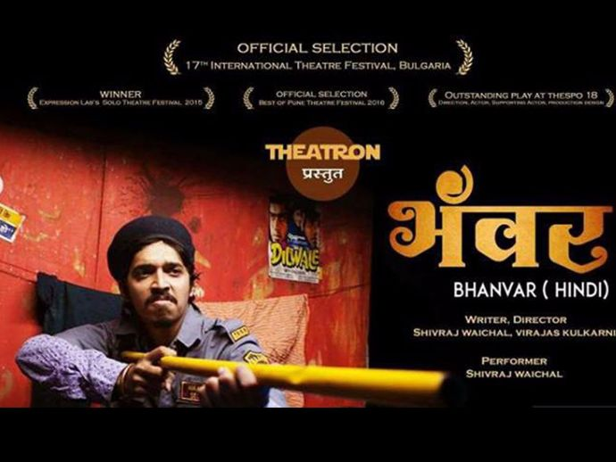 Bhanwar, Bhanwar Singh, 17th edition International Youth Theatre Festival VREME 2017, Bulgaria, VREME, international youth theatre festival, india, theatre, plays, pune, Theatron Entertainment's Bhanwar, International Youth Theatre Festival VREME 2017