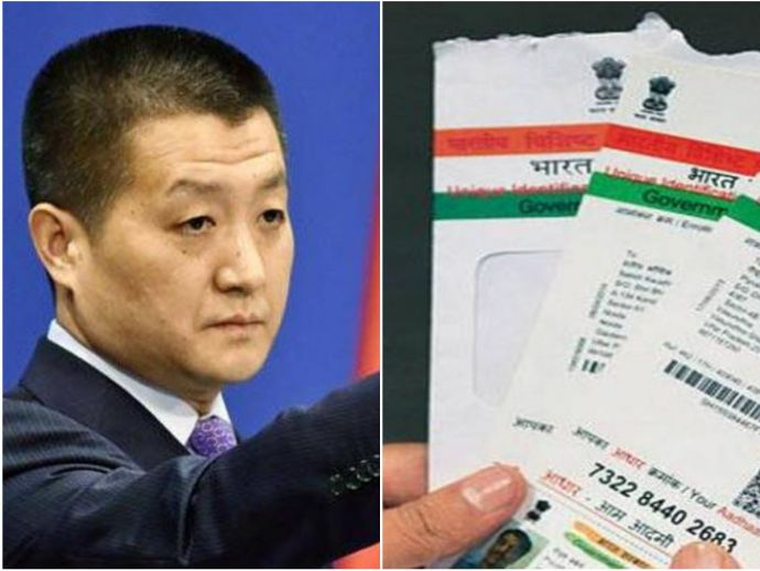 chinese foreign ministry, right to privacy, sushma swaraj, arvind kejriwal, qatar, afghanistan, flipkart, xiaomi, snapdeal, antibiotics