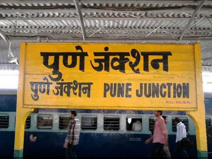 Pune, news, Pune Railway station, security, entry, exit, CCTVs, luggage scanner, metal detector, infrastructure, police inspector, woman, killing, platform number 3, gunmen, Inspector Gajanan Pawar, commuters, D Vikas, divisional security commissioner, di