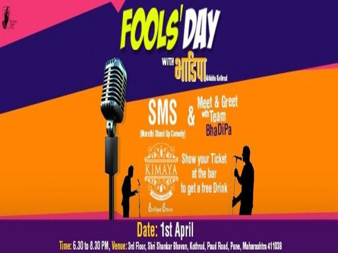 Pune, Event, Fools' Day with BhaDiPa