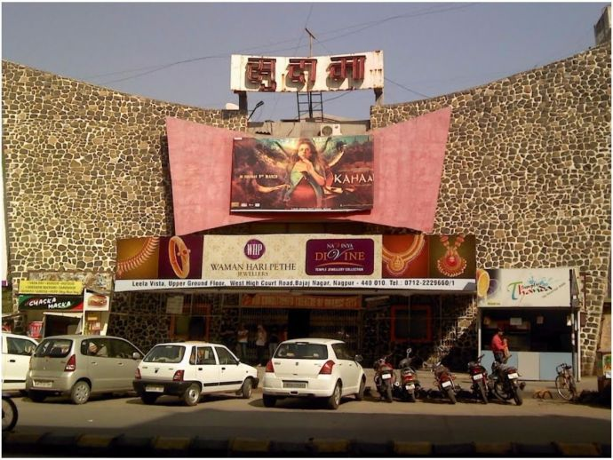 Nagpur, Nagpur single screen theatres, Nagpur old memories, Indian Coffee House, Ambazari Garden, Maharajbagh
