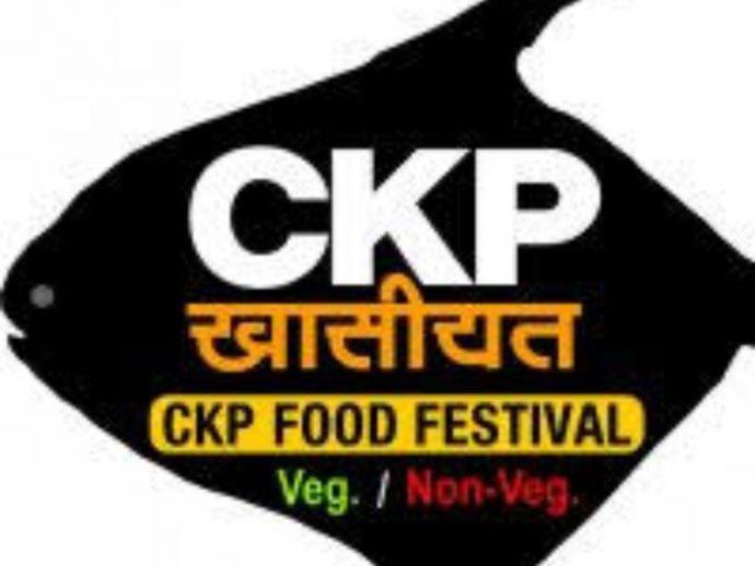 Nagpur, Events, CKP Food Festival 2017