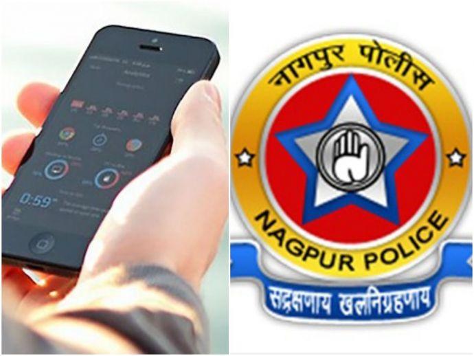 nagpur, nagpur news, nAGPUR POLICE, nagpur traffic police, traffic police app, mobile app, police app