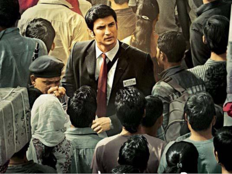 Biopic, M.S.Dhoni, Ban, Pakistan, Uri Attacks, Kashmir