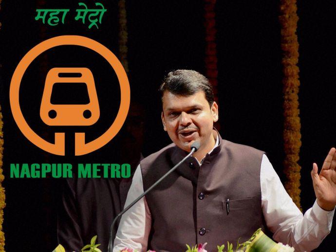 nagpur, nagpur news, metro, nagpur metro, MAHA metro, Gadkari, Arundhati Bhattacharya, devendra fadnavis, Nitin Gadkari