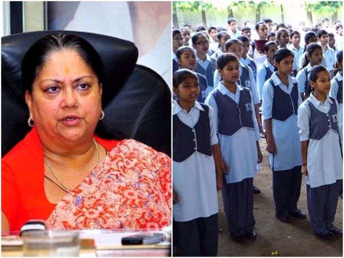 Vasundhara Raje, National Anthem, Goverment hostels, diktat, BJP