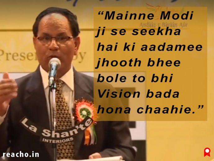 Prime Minister Narendra Modi, Narendra modi, dubai, samapt saral, Poetic Conference, hilarious, comedy