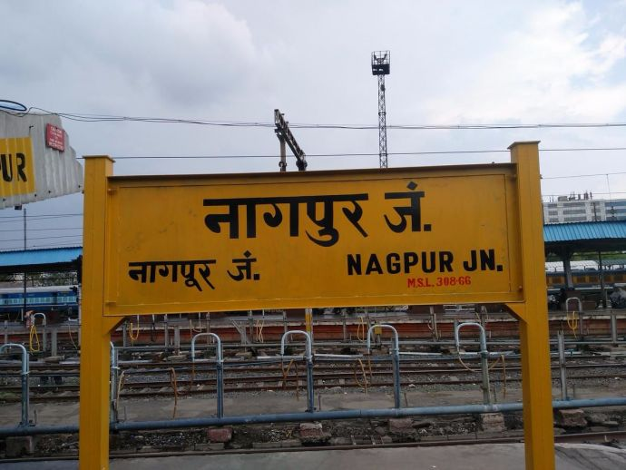 nagpur, nagpurnews, Advertisement Hoardings, lawyer, Disturbing, complain, FIR, NMC