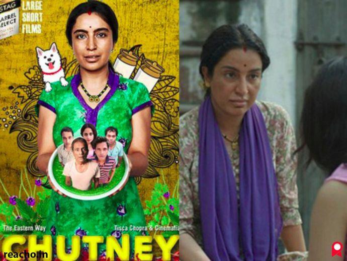 Chutney, Tisca Chopra, Adil Hussain, Rasika Duggal